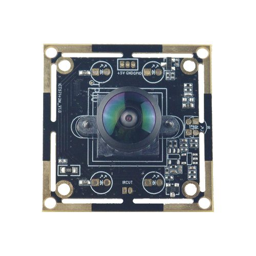 WDR camera module backlight